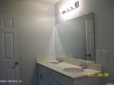 5166 Seaboard Ave - Photo 8