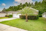 5896 Round Table Rd - Photo 2