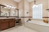 1105 Inverness Dr - Photo 14