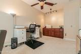 1105 Inverness Dr - Photo 20
