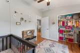 2069 Creekmont Dr - Photo 21