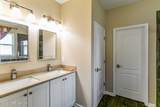 12555 Westberry Manor Dr - Photo 48