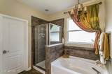 12555 Westberry Manor Dr - Photo 49