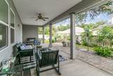 12555 Westberry Manor Dr - Photo 8