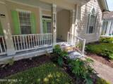 1197 Overdale Rd - Photo 50