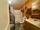 86047 Carr Village Dr - Photo 10