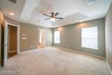 508 Worcester Ct - Photo 15