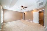 508 Worcester Ct - Photo 17