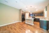 508 Worcester Ct - Photo 26