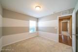 508 Worcester Ct - Photo 6