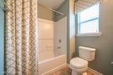 508 Worcester Ct - Photo 9
