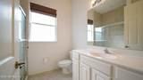 1077 Inverness Dr - Photo 30