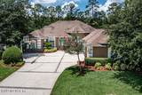 1700 Country Walk Dr - Photo 2