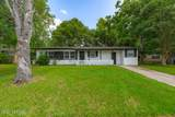 7541 Canaveral Rd - Photo 2