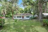 612 Epperson St - Photo 1