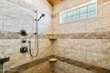 96042 Reilly Ct - Photo 22