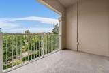 4300 South Beach Pkwy - Photo 3