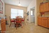 12105 Spindlewood Ct - Photo 12