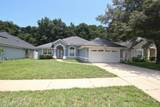 12105 Spindlewood Ct - Photo 2