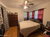 1623 Westover Dr - Photo 16