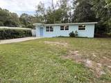 7138 Wiley Rd - Photo 2