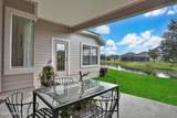 5224 Cattle Crossing Way - Photo 4