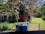 8146 Cocoa Ave - Photo 1
