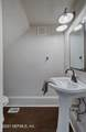 1625 Perry St - Photo 12