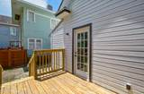 1625 Perry St - Photo 3