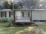 6860 Catlett Rd - Photo 2