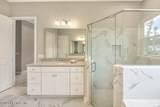 85421 Stonehurst Pkwy - Photo 8