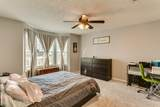 1605 Teaberry Dr - Photo 11