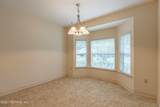 1273 Governors Creek Dr - Photo 19