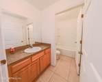 1445 Water Oak Rd - Photo 12
