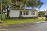 517 Majestic Oak Pkwy - Photo 3