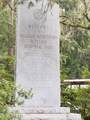 230 Memorial Dr - Photo 4