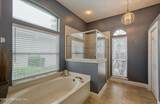 1852 Hickory Trace Dr - Photo 24