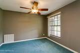 538 Mulberry Dr - Photo 12