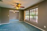 538 Mulberry Dr - Photo 14