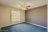 538 Mulberry Dr - Photo 24