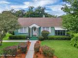 930 Murray Dr - Photo 2
