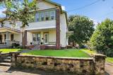 2041 Perry St - Photo 1