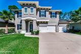 5073 Redford Manor Dr - Photo 1