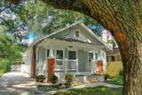 4507 French St - Photo 1
