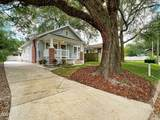 4507 French St - Photo 44