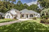 1766 Preserve Point Ter - Photo 2