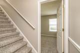 1766 Preserve Point Ter - Photo 35