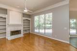 1766 Preserve Point Ter - Photo 9