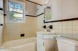 5242 Astral St - Photo 14