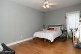 13137 Wexford Hollow Rd - Photo 36